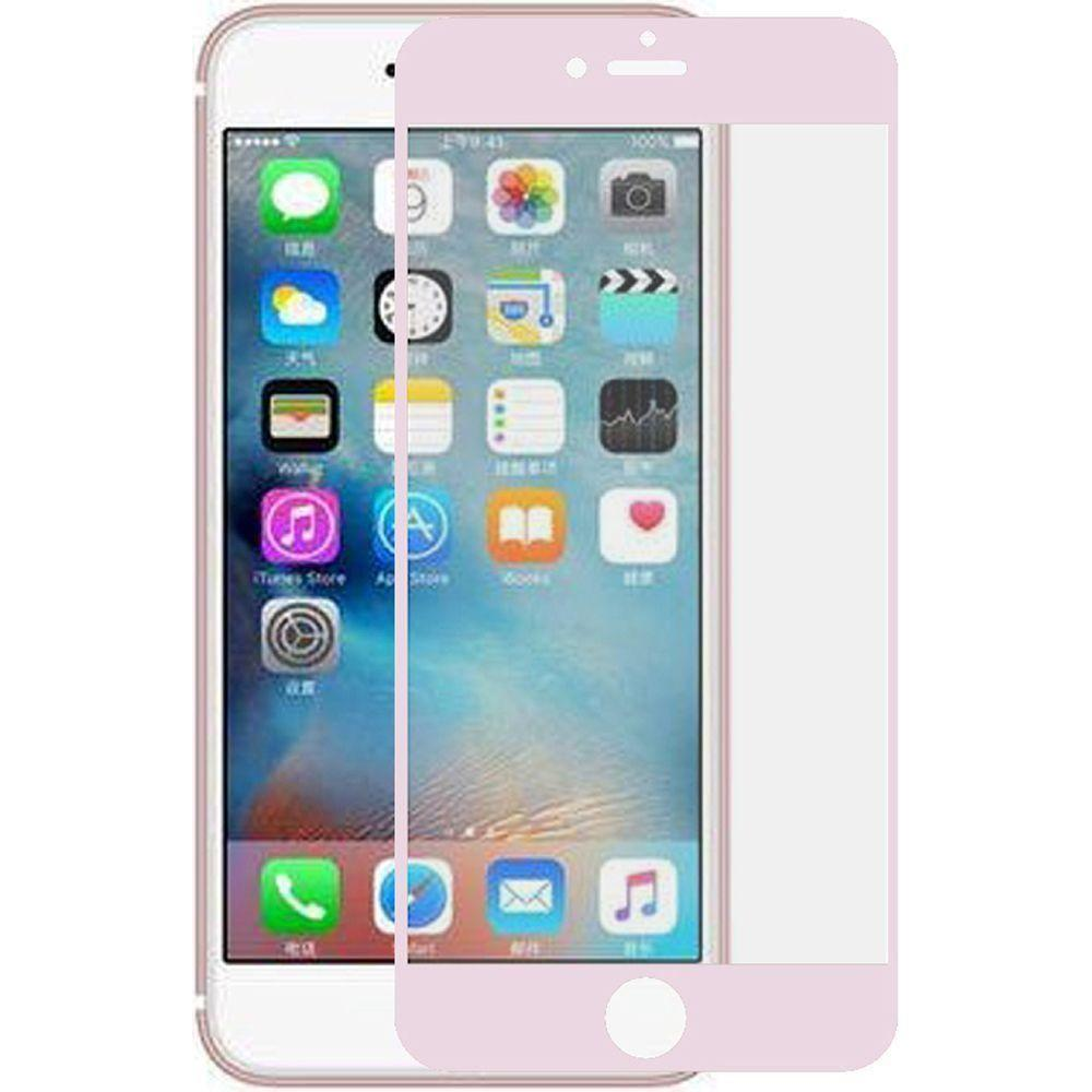 - Full Edge Colored Tempered Glass Screen Protector, Rose Gold for Apple iPhone 7/iPhone 8