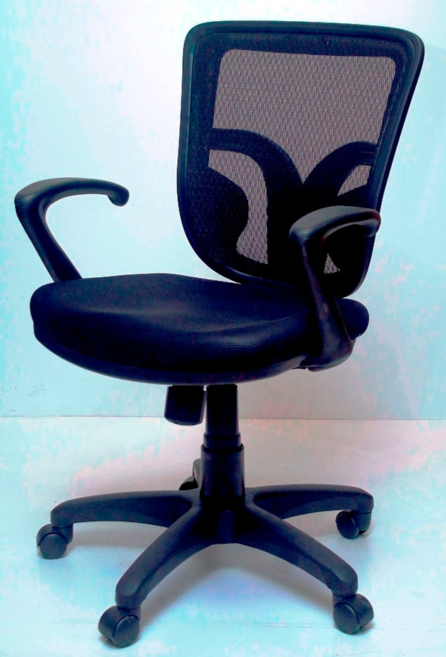 Office chair RC-518