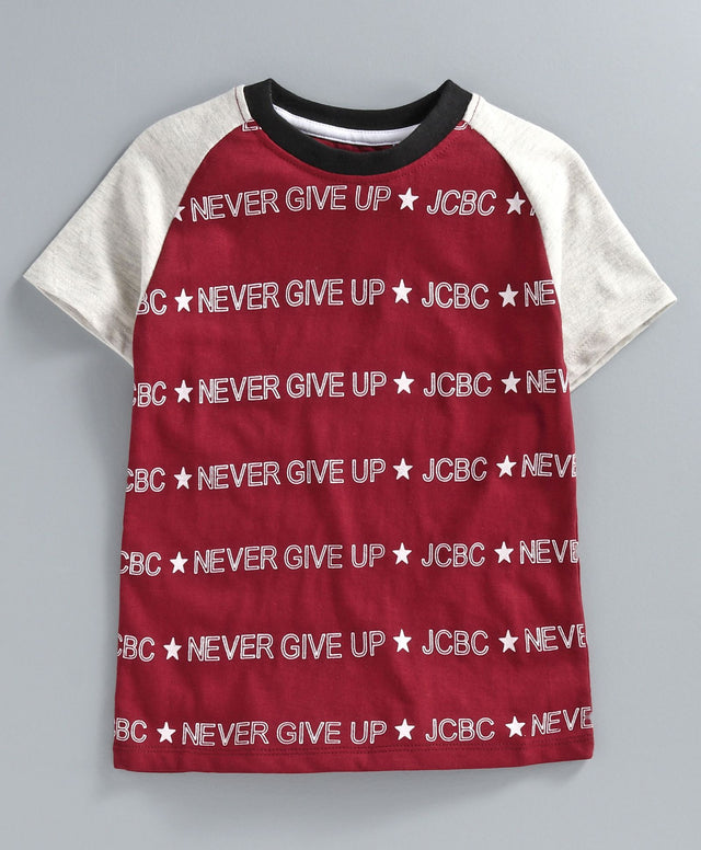 JusCubs Boys Never Give Up T-Shirt
