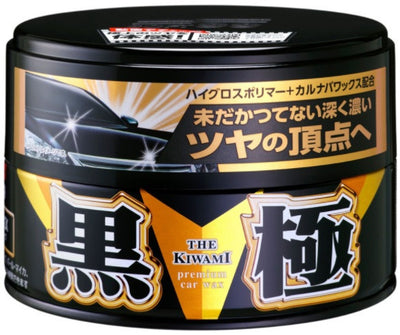 Kiwami Dark - Extreme Gloss Wax (200 gr)