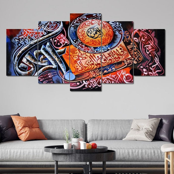 Ramadan Collection 15 - Limited Edition Multi Panel Canvas Wall Art - NicheCanvas