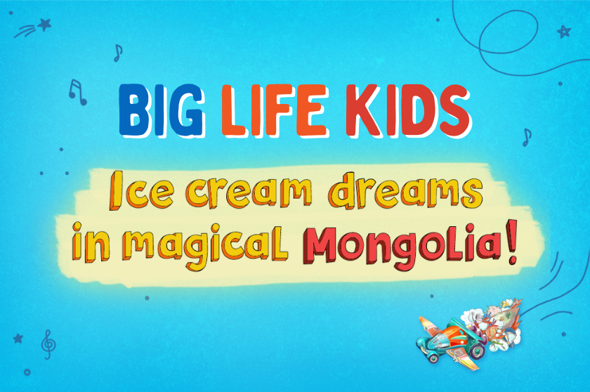 Ice Cream Dreams in Magical Mongolia!