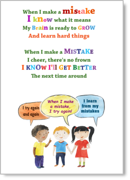 A printable growth mindset poem for kids which teaches that mistakes are a good thing!