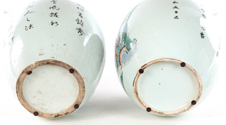 Pair of Famille Verte Chinese Vases c. 1900