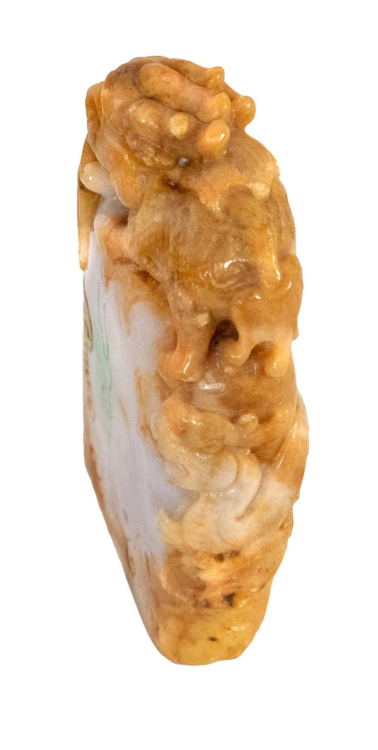Chinese Carved Russet, White and Green Jade Beast Seal