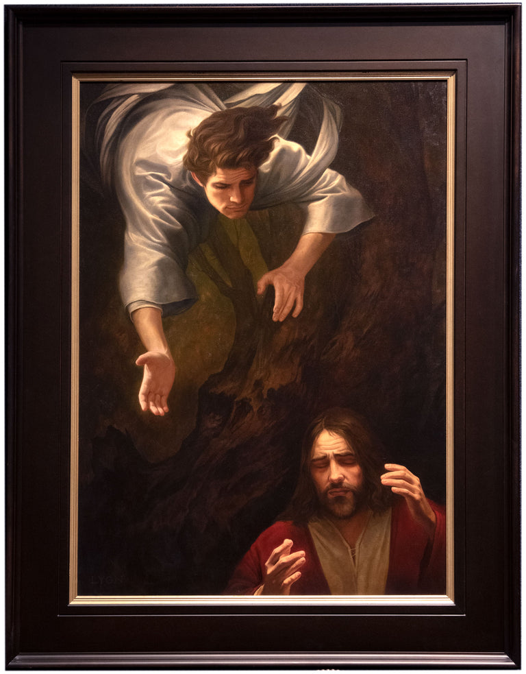 Gethsemane by Howard Lyon