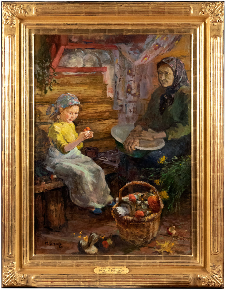 Babushka's Mushrooms by Pavel N. Bogdanov (1912-1985)