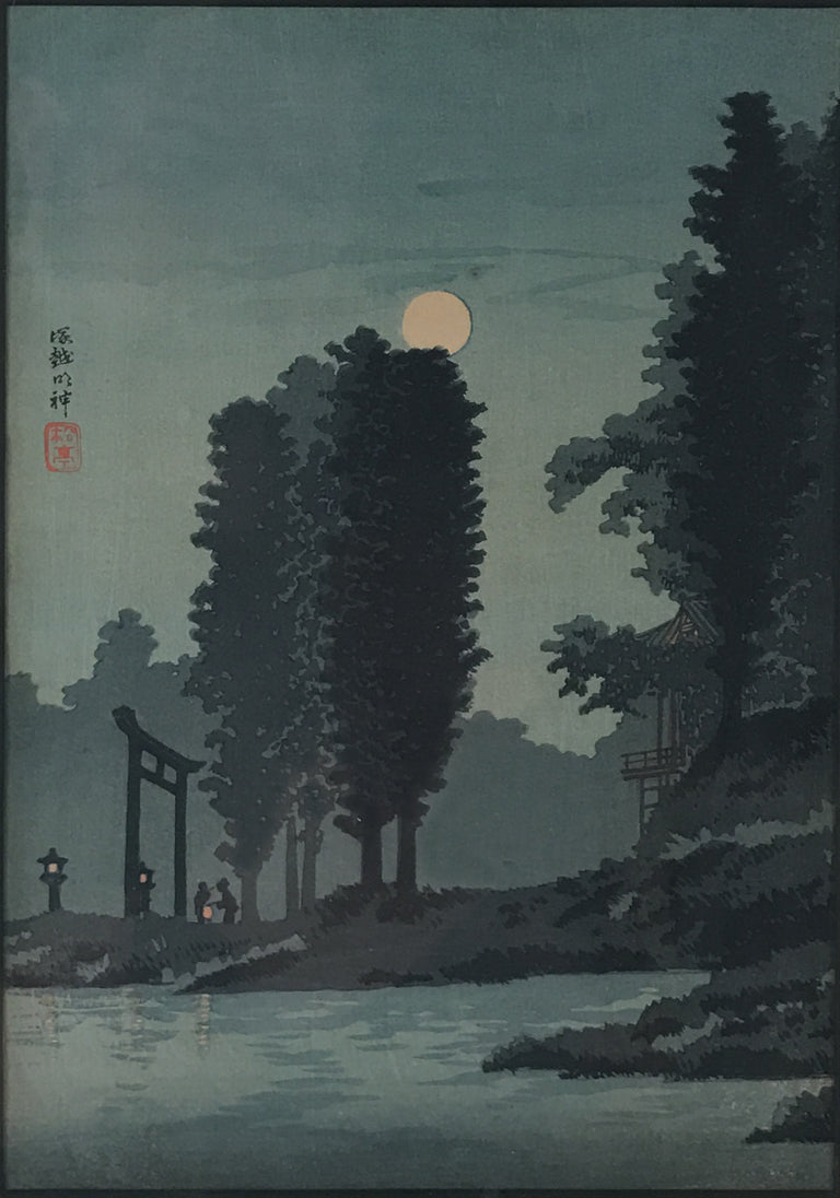 Rising Moon over Tsukagoshi Shrine