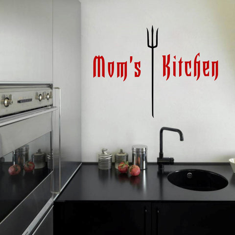 Personalized Hell's Kitchen Wall Decal 2 Color