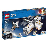 LEGO City Space Lunar Space Station 60227 Space Station Building Set with Toy Shuttle, Detachable Satellite and Astronaut Minifigures, Popular Space Gift, New 2019 brickskw bricks kw kuwait online store shop