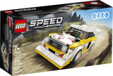 LEGO Speed Champions 1985 Audi Sport  brickskw bricks kw q8 kuwait onilne store bricksq8Quattro S1 76897 Toy Cars for Kids Building Kit Featuring Driver Minifigure, New 2020 (250 Pieces)