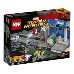 LEGO Marvel Super Heroes ATM Heist Battle 76082 brickskw bricks kw kuwait