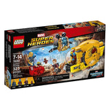 LEGO Super Heroes Guardians of The Galaxy Ayesha's Revenge 76080 brickskw bricks kw kuwait