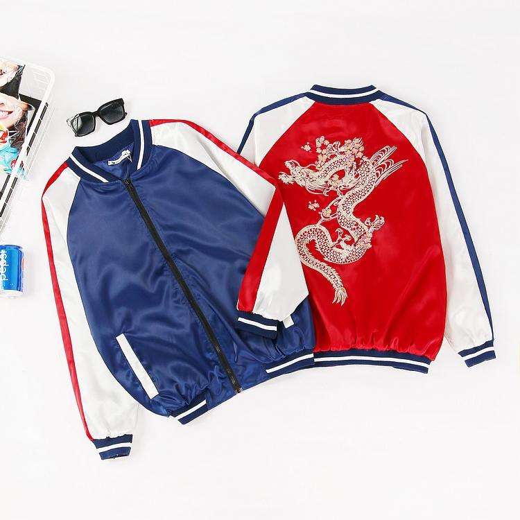 Contrast Dragon Bomber Jacket
