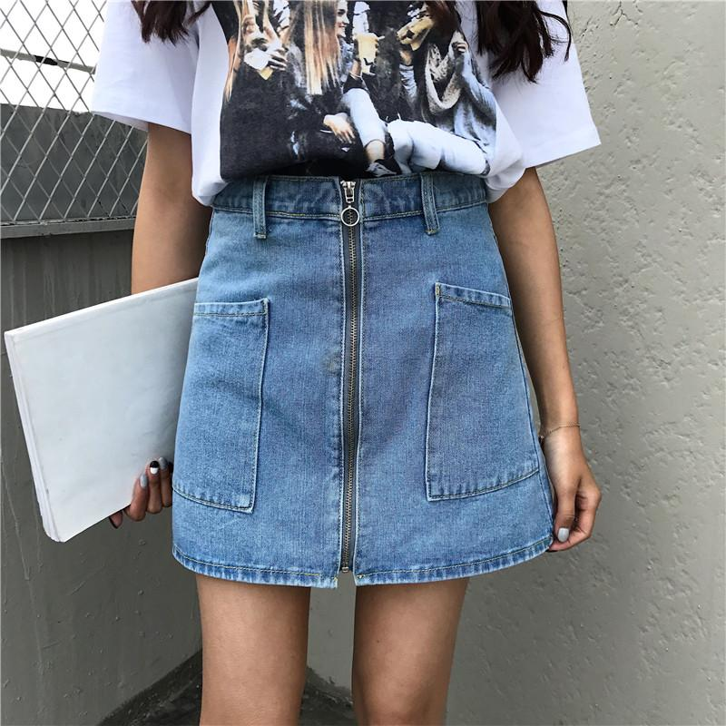 Front Zip Denim Skirt
