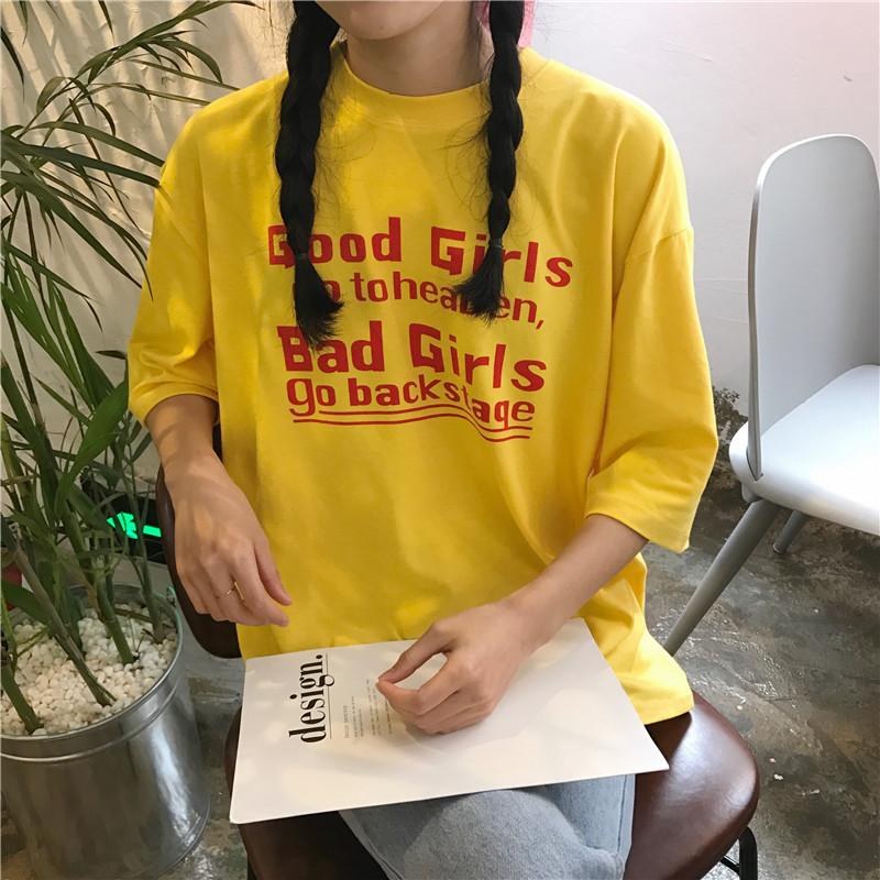 Good Girls Tee