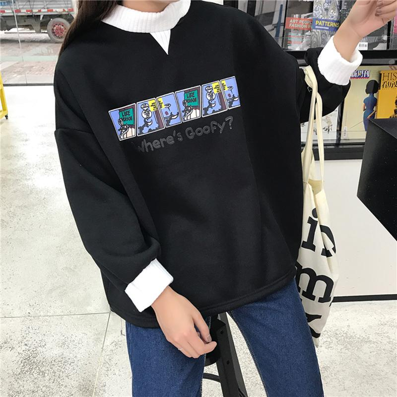 Goofy Retro Sweatshirt
