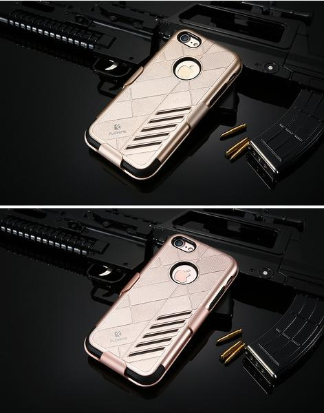 Sectional Shield Case for iPhone