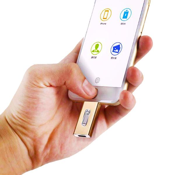 Flash Drive Up to 128GB for iPhone and Ipad