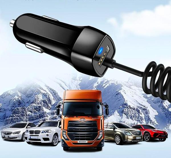 VEHICLE USB Universal charger