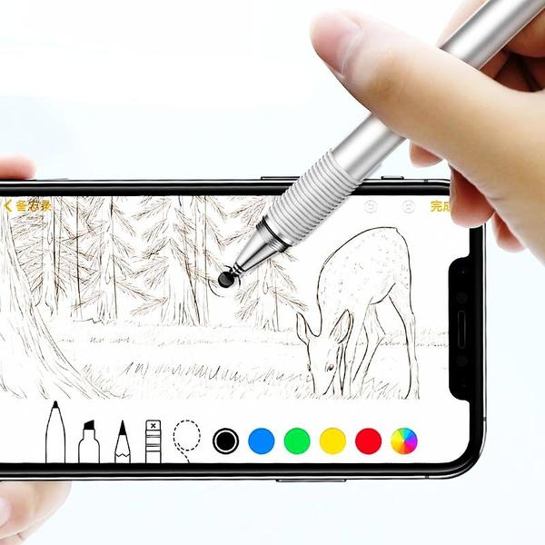 Baseus Stylus Pen® - Capacitive pen