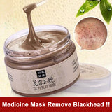 Scar Removal Peel Mask