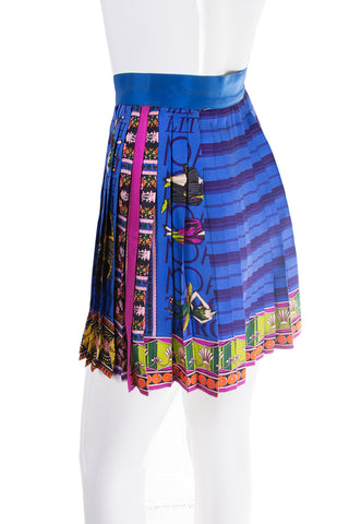 Baroque Pleated Skirt