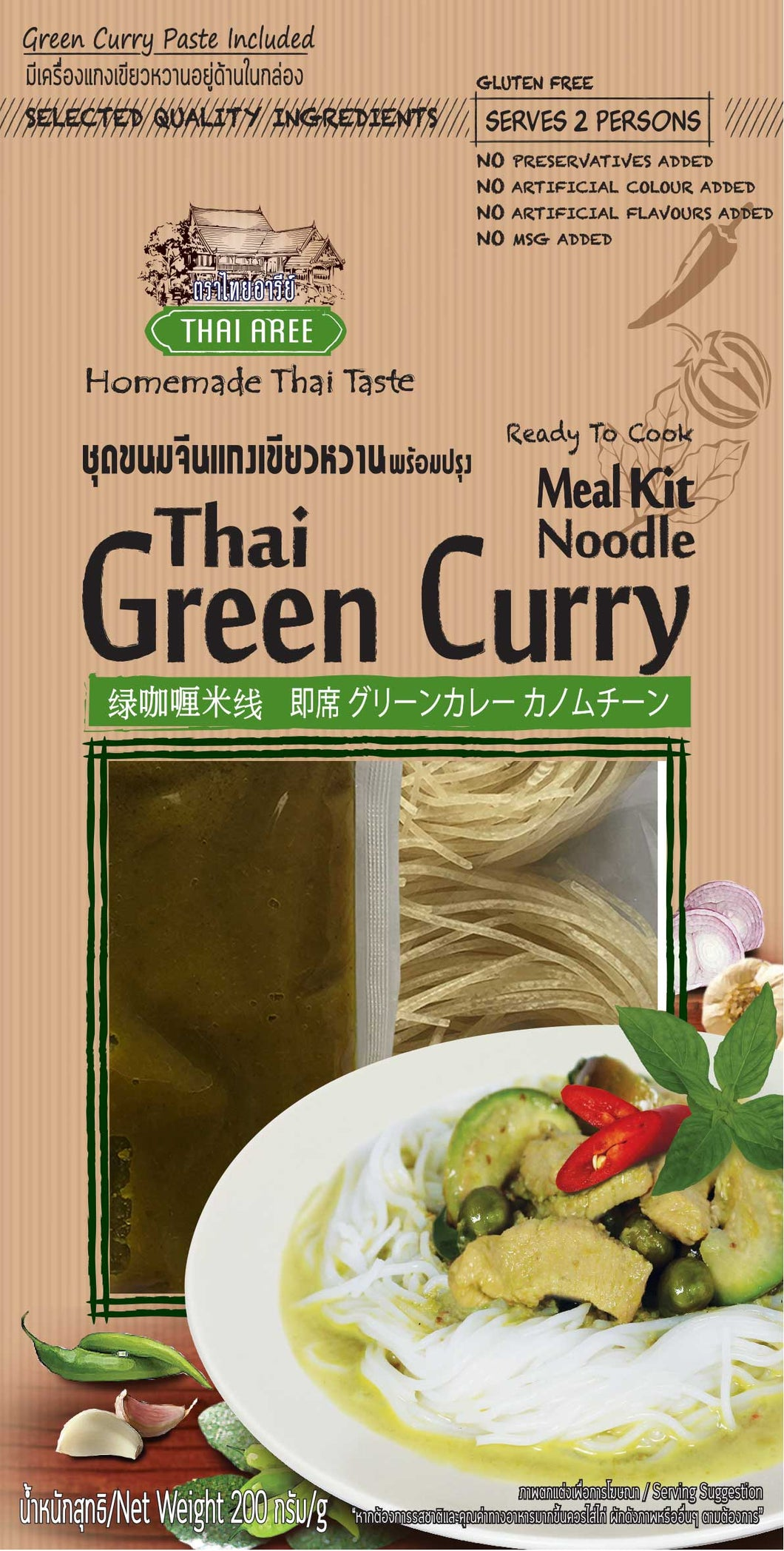 Thai Green Curry Noodle Meal Kit