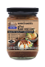 Thai Roast Meat Gravy
