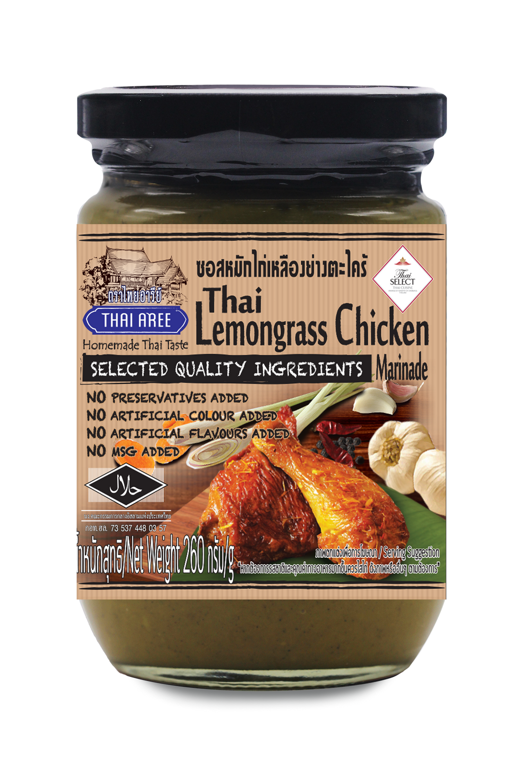 Thai Lemongrass Chicken Marinade Thaiaree