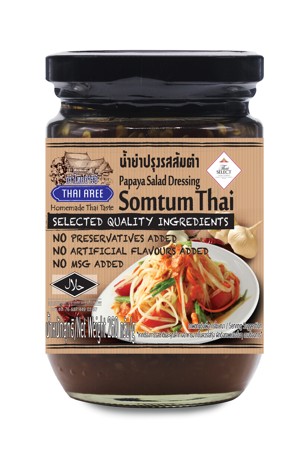 Somtum Thai Papaya Salad Dressing