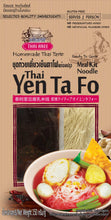 Thai Yen Ta Fo Noodle Meal Kit