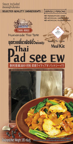 Thai Pad See Ew Meal Kit