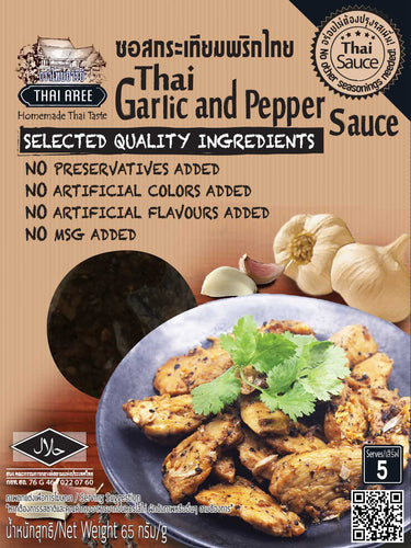 Thai Garlic and Pepper Sauce