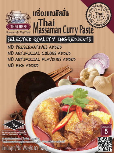 Massaman Curry Paste