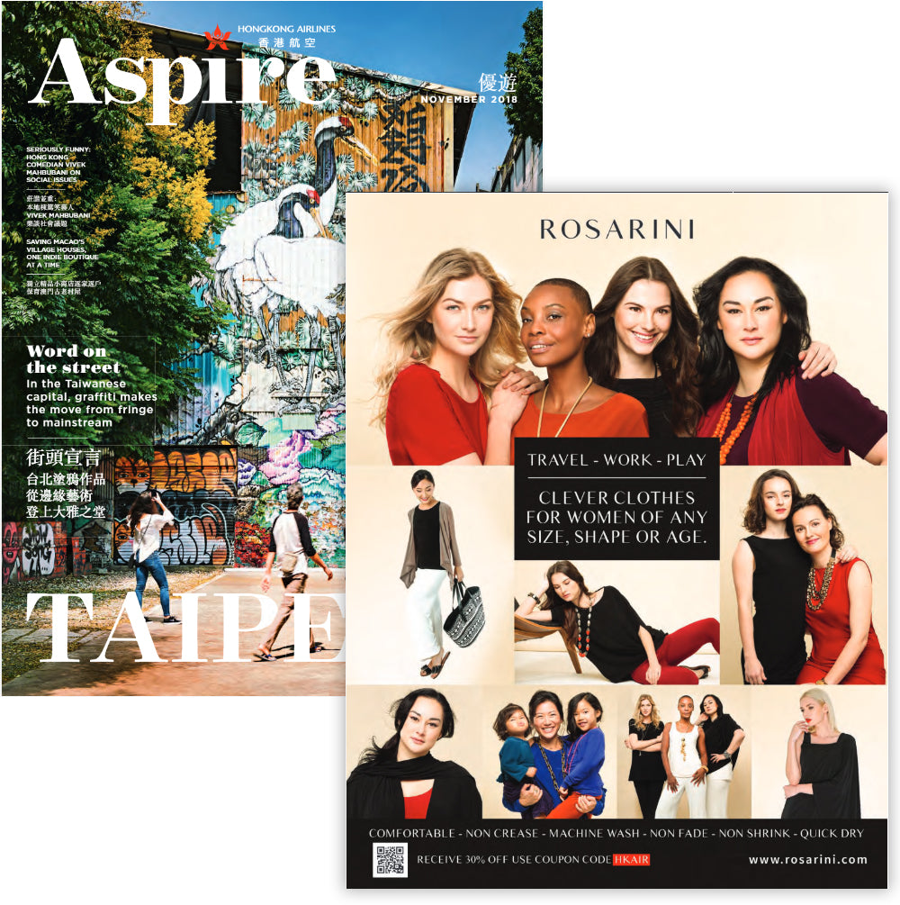 Hong Kong Airline Aspire November Issue - Rosarini
