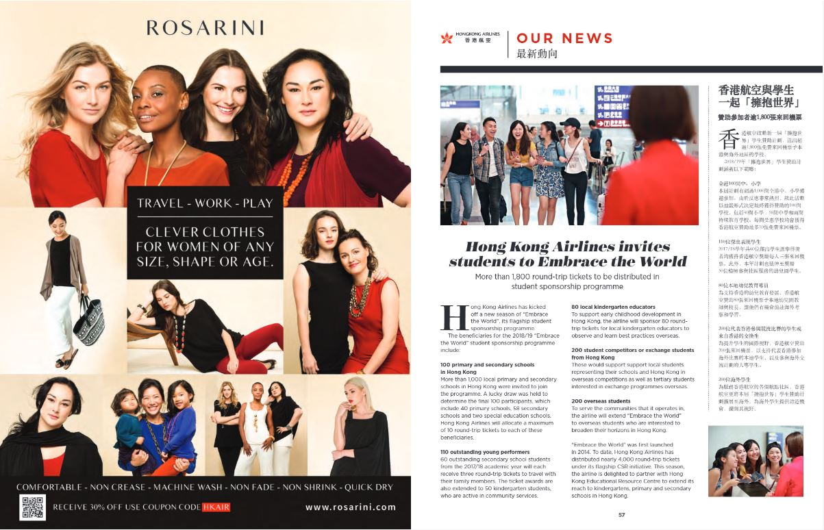 Rosarini - Hong Kong Airline Aspire Magazine