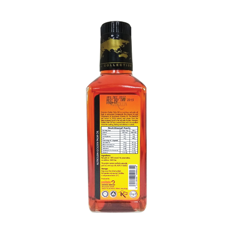 Nutrolein Golden Palm Oil 250ml x2 - Living Proof