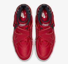 Men's Nike Air Force Max CB Gym Red