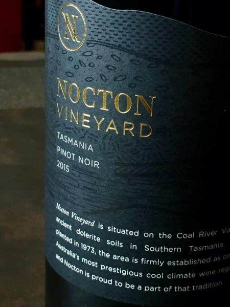 Nocton Vineyard 2015 Estate Pinot Noir