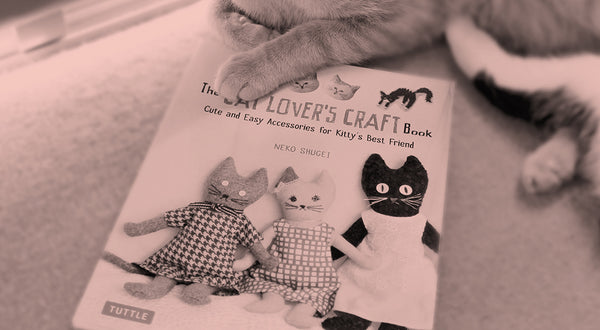 The Cat Lover's Craft Book: Cute & Easy Accessories