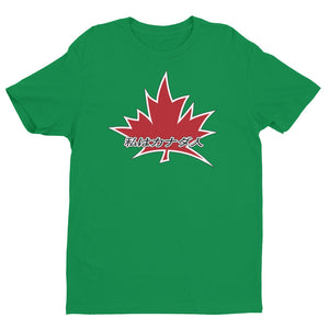 I Am Canadian' '私はカナダ人だ' - Premium Fitted Short Sleeve Crew (Japanese - male), Shirt, I Am Canadian - MerchHeaven.com