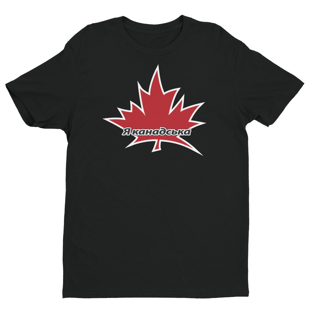 I Am Canadian' 'Я канадська' - Premium Fitted Short Sleeve Crew (Ukrainian), Shirt, I Am Canadian - MerchHeaven.com