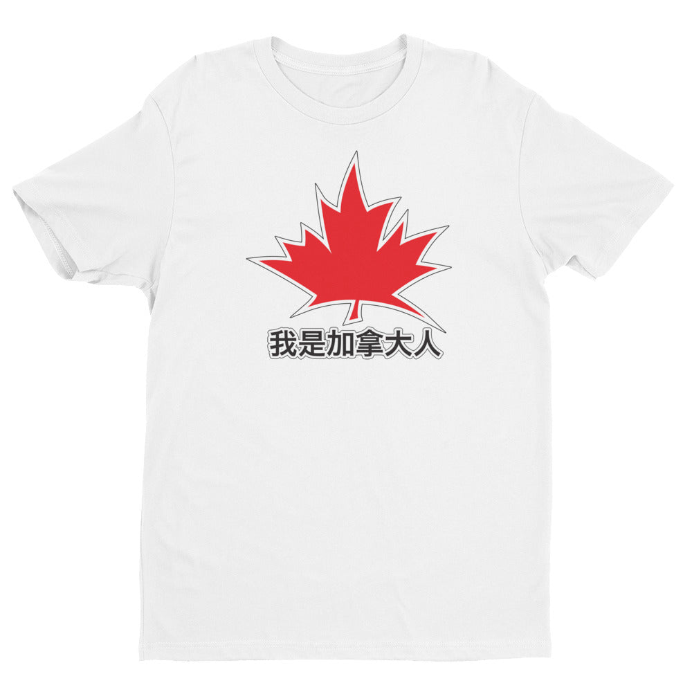 [product_type] - I Am Canadian - White / XS - MerchHeaven.com merchandise and Branding