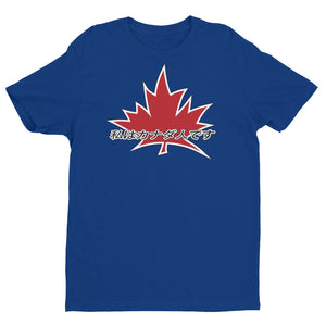 I Am Canadian' ' 私はカナダ人です ' - Premium Fitted Short Sleeve Crew (Japanese), Shirt, I Am Canadian - MerchHeaven.com