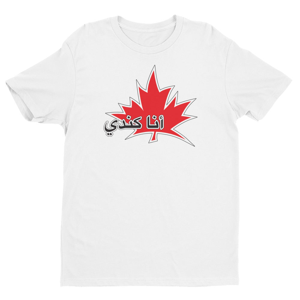 Shirt - I Am Canadian - White / XS - MerchHeaven.com merchandise and Branding