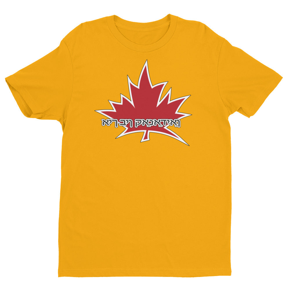 I Am Canadian' 'איך בין קאַנאַדיאַן' - Premium Fitted Short Sleeve Crew (Yiddish), Shirt, I Am Canadian - MerchHeaven.com