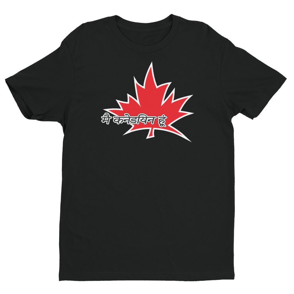 'I Am Canadian'  मैं कनेडियन हूं Short Sleeve T-shirt (Hindi), Shirt, I Am Canadian - MerchHeaven.com