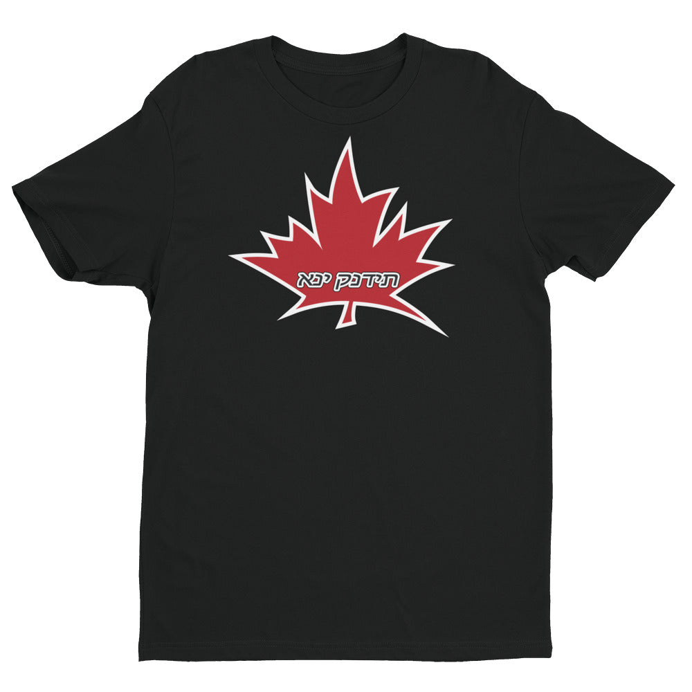 I Am Canadian' ' אני קנדית ' - Premium Fitted Short Sleeve Crew (Hebrew - female), [product_type], I Am Canadian - MerchHeaven.com