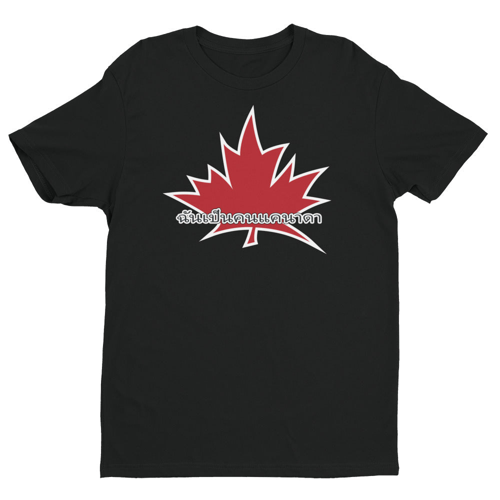 I Am Canadian' 'ฉันเป็นคนแคนาดา' - Premium Fitted Short Sleeve Crew (Thai), Shirt, I Am Canadian - MerchHeaven.com